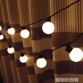 泰國藤球燈led彩燈閃燈串燈戶外防水4cm5厘米圓球彩燈圣誕裝飾燈