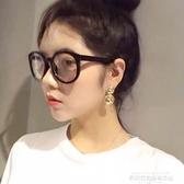 秒殺眼鏡框新款復古泛泛同款黑色圓形眼鏡框男頑童大人黑色粗邊框眼鏡女聖誕交換禮物