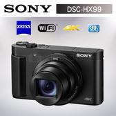 【64G超值全配】SONY DSC HX99 HX系列 超長焦旅遊機 公司貨