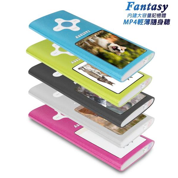 【B1844A】Fantasy十字款 彩色螢幕MP4隨身聽(內建16GB記憶體)(送6大好禮)