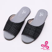 【333家居鞋館】維諾妮卡 生活品味乳膠室內拖鞋-黑色 (3M吸濕排汗專利)