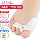 分趾器 日本可以穿鞋拇指外翻矯正器大腳趾...