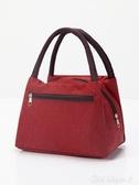 加厚防水牛津帆布便當包手提小花布包手拎小包飯盒袋女休閒包 交換禮物