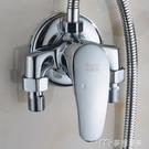 淋浴龍頭全銅明裝冷熱水龍頭淋浴花灑套裝太陽能電熱水器明管混水閥開關 【快速出貨】