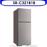 SANLUX台灣三洋【SR-C321B1B】321公升雙門冰箱 優質家電