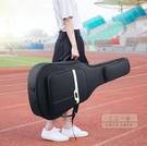 吉他包 木吉他包41寸40民謠古典36寸38琴包加厚雙肩袋套吉他背包-快速出貨JY