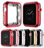 蘋果手錶保護殼AppleWatch1/2電鍍殼iwatch3代保護套tpu邊框軟殼 美芭