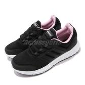 adidas 慢跑鞋 Galaxy 4 黑 粉紅 白 低筒 輕量 基本款 女鞋 運動鞋【PUMP306】 F36183