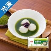 桂冠抹茶湯圓 200G/盒【愛買冷凍】