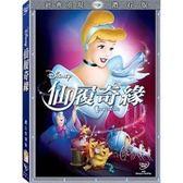【迪士尼動畫】仙履奇緣 鑽石版 DVD
