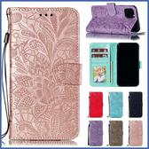 蘋果 iPhone 11 11 Pro 11 Pro Max 蕾絲花點鑽皮套 手機皮套 插卡 支架 掀蓋殼 保護套