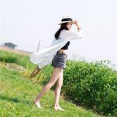 【年終大促】沙灘防曬衣雪紡衫上衣外套百搭開衫薄正韓潮