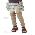 台灣現貨童裝 保暖襪套 棉質灰綠色泡泡款長襪套/保暖/學爬必備【A46】