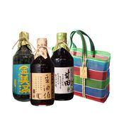 【豆油伯】純釀醬油3入組(缸底/甘田/金美滿 ,買就送復古袋(不挑款)一個