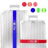 一般型行李帶 5cmx215cm 混色