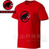 Mammut長毛象 1041-02572-3226紅色 男 經典Logo-T Shirt 舒適短袖/排汗衫