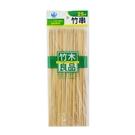 長竹串8.3寸(25cm)