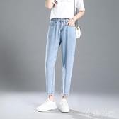 天絲牛仔褲女九分薄款老爹褲女2020年夏季新款鬆緊腰冰絲直筒褲子 KP282小美日記