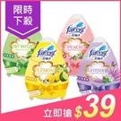 【任2件$69】花仙子 芳香蛋(120g) 淨柔香氛/水蜜桃/檸檬/薰衣草 4款可選【小三美日】$59