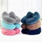 午睡枕 u型枕旅行護頸枕頸椎飛機u形靠枕脖子汽車用午睡學生便攜記憶枕頭