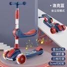 優樂速滑板車兒童滑滑車可坐可騎滑1-3-6-12歲三合一溜溜車多功能 璐璐