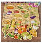 歲幼兒童手抓板拼圖動物認知早教益智力拼板木制鑲嵌板玩具zg【全館滿一元八五折】