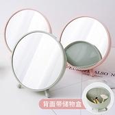 化妆镜 居家家 圓形梳妝鏡台式桌面小鏡子 簡約學生便攜化妝公主鏡化妝鏡 交換禮物