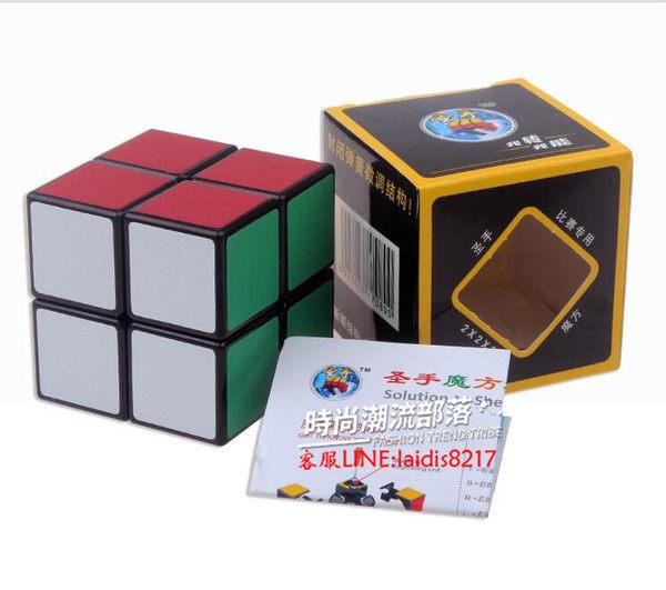 2介魔術方塊 聖手二階魔方 順滑小學生初學者比賽專用兒童節益智力玩具禮物智力玩具