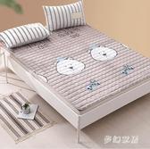 床墊可水洗單人褥子墊被薄款卡通可機洗榻榻米2軟 JH1901『夢幻家居』