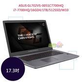 ASUS GL702VS-0051C7700HQ 17.3吋◤3/6期0利率◢ ROG 四核心電競筆電 (i7-7700HQ/16GD4/1TB/512SSD/W10)