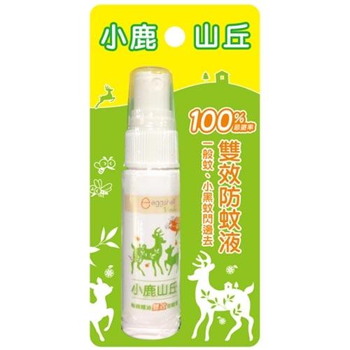 eggshell Verda 小鹿山丘 有機精油雙效防蚊液 甜橙精油 20g