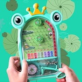 儿童玩具 兒童趣味彈珠機益智打珠子玩具親子互動桌面游戲創意生日禮物【快速出貨八折搶購】