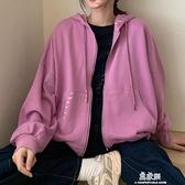 開衫炸街連帽連帽T恤女秋季新款韓版寬鬆百搭ins潮長袖外套上衣 易家樂