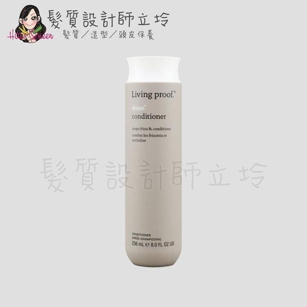 立坽『瞬間護髮』派力國際公司貨 Living Proof 毛燥2號護236ml HH02