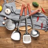 鍋具-鏟勺套裝不銹鋼鏟子勺家用防燙加厚隔熱廚房炒菜鍋鏟廚具漏勺湯勺 提拉米蘇