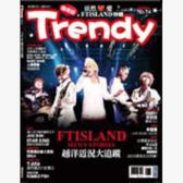 TRENDY偶像誌 No.14