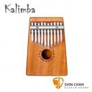 Kalimba Ka-10 桃花心木 Kalimba 卡林巴琴/拇指琴/手指鋼琴/手指琴 10音 附原廠配件