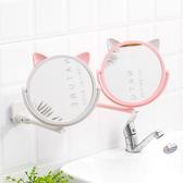 【BlueCat】貓耳朵 無痕 可摺疊壁掛鏡子 化妝鏡