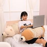 趴趴熊毛絨玩具公仔可愛超軟大號玩偶床上陪你睡覺抱枕女生布娃娃 夢幻小鎮