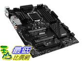 [105美國直購] MSI 主板 Pro Solution Intel Z170A LGA 1151 DDR4 USB 3.1 ATX Motherboard (Z170A SLI Plus) B019EYYNP0