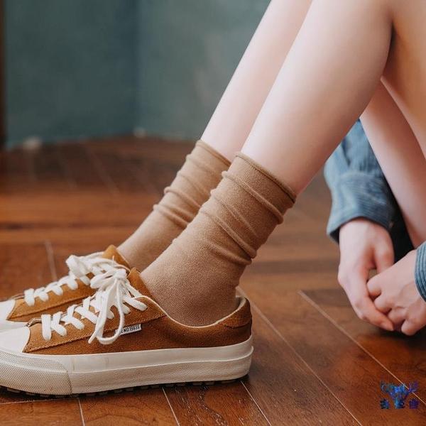 5雙裝 中筒襪子女秋冬季月子襪純棉堆堆襪日系【古怪舍】