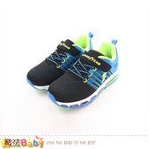 中大兒童氣墊慢跑鞋 運動鞋 魔法Baby