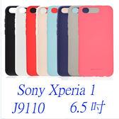 King*Shop~Goospery SONY Xperia 1 手機殼保護套6.5吋 磨砂硅膠防摔新款J9110