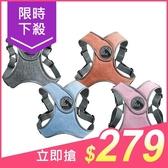 BORORO 狗貓反光舒適X型寵物胸背帶(1入) 款式可選【小三美日】原價$299