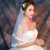 新娘婚紗頭紗韓式蕾絲花邊長頭紗1.5米長頭紗結婚長款婚紗配 奇思妙想屋