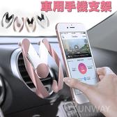 高質感 輕量版 出風口支架 車用手機支架 手機架 M型 車載導航 車用支架 iphone XS 6吋內手機可夾