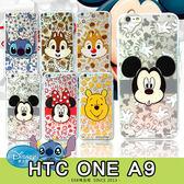 E68精品館 正版 迪士尼背景 透明殼 HTC ONE A9 A9U 米奇米妮 史迪奇 軟殼 手機套 手機殼 保護殼