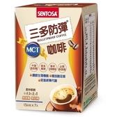 SENTOSA 三多 防彈咖啡 (15gx7包/盒) SE15-7CF