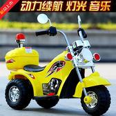 兒童電動摩托車1-3歲三輪車小孩音樂警車寶寶充電玩具童車可坐騎igo 衣櫥の秘密