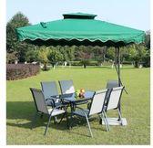 戶外桌椅庭院陽臺桌椅組合露天休閒桌椅傘套裝鐵藝咖啡茶幾三件套igo   酷男精品館